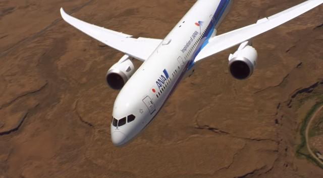 Image: Dreamliner