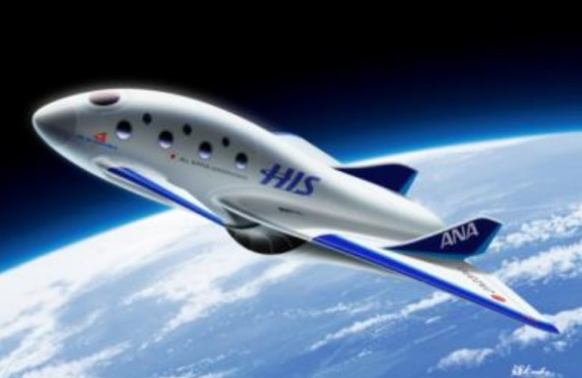 PD Aerospace space plane