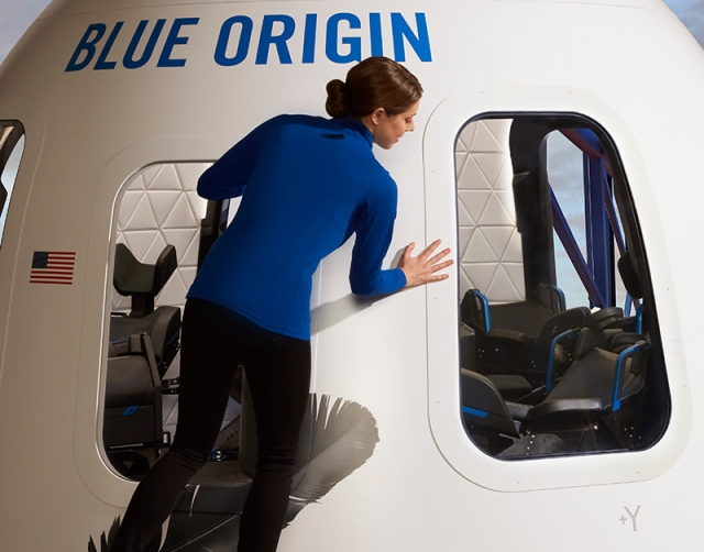 Blue Origin New Shepard spaceship