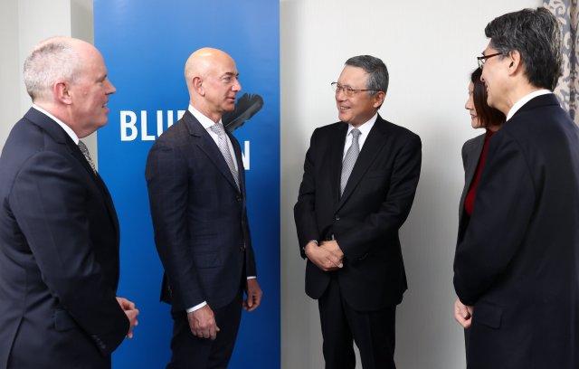 Blue Origin and Sky Perfect JSAT executives