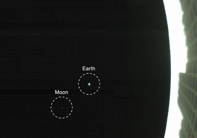 Pale Blue Dot picture