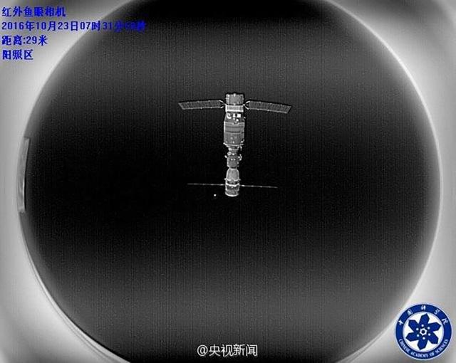 Shenzhou 11 and Tiangong