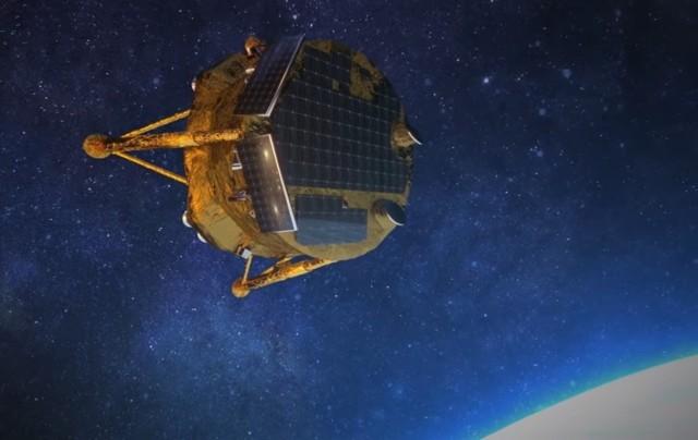 Beresheet lunar lander