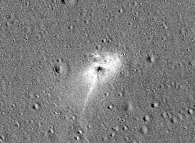 Beresheet lander crash site