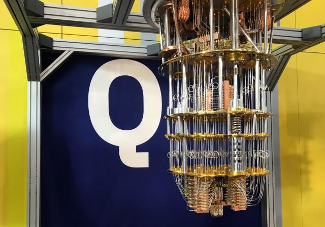 Quantum computer component
